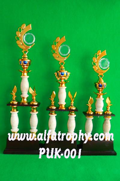 Piala Trophy Kejuaraan