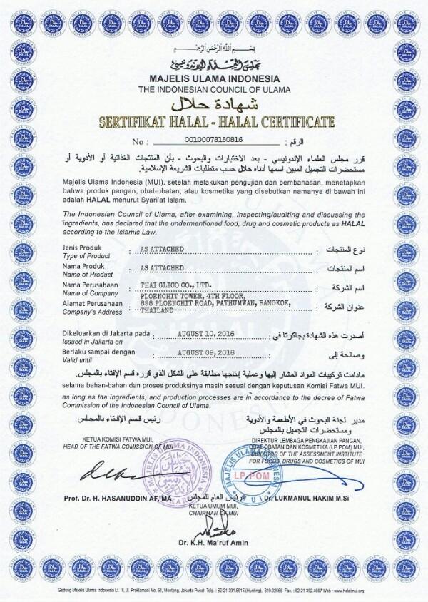 sertifikat HALAL pocky